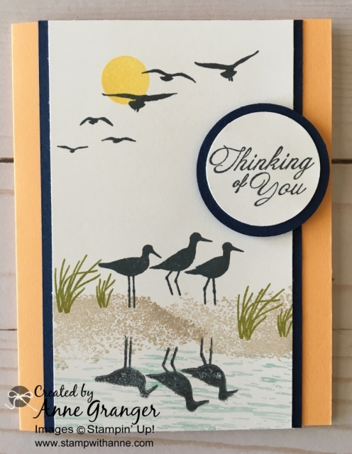 Mirror technique card created with the High Tide Stamp set by Stampin' Up!
